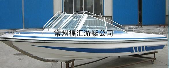 船首栏杆扶手 不锈钢
